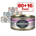 70g Greenwoods Mixed Pack Wet Cat Food - 80 + 16 Free!*