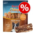 200g Rocco Chings Steak Style Dog Snacks - Special Price!*