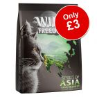 400g Wild Freedom Dry Cat Food - Only £3!*