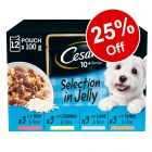 100g/150g Cesar Wet Dog Food - 25% Off!*