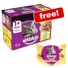 85g/100g Whiskas Pouches + Whiskas Temptations Chicken & Cheese Free!*