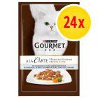 Gourmet A la Carte Multibuy 24 x 85g
