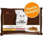 Πακέτο Δοκιμής Gourmet A la Carte, 4 x 85 g
