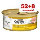 52 + 8 в подарок! Gourmet Gold Paté 60 x 85 г