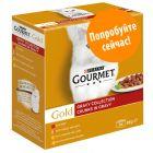 Пробная  упаковка Gourmet Gold, 8 x 85 г