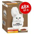 Μεικτό Πακέτο Προσφοράς Gourmet Gold 48 x 85 g
