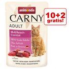 10 + 2 gratis! Animonda Carny, 12 x 85 g