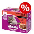 124 + 20 gratis! Whiskas vrećice 144 x 85 g / 100 g