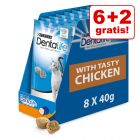 6 + 2 gratis! 8 x 40g Purina Dentalife Daily Oral Care Snack