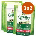 Greenies snacks para perros en oferta: 2 + 1 ¡gratis!