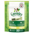 Greenies, Teenie