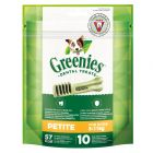 Πακέτο Προσφοράς Greenies Σνακ Οδοντικής Υγιεινής 3 x 85 g / 170 g / 340 g