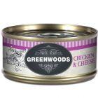 Greenwoods karma dla kota Adult, Filet z kurczaka i ser