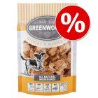 Τιμή Δοκιμής: Greenwoods Nuggets 100 g