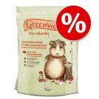 Greenwoods Premiumfutter zum attraktiven Probierpreis!