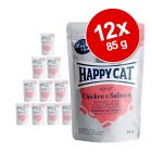 Happy Cat Pouch  Meat in Sauce 12 x 85 g