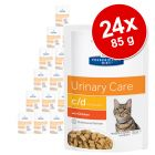 Hill's Prescription Diet 24 x 85 g en sobres para gatos - Pack Ahorro