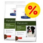 Hill's Prescription Diet Canine Multibuys