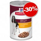 Hill's Science Plan 6 x 370 g : 30 % de remise !