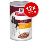 Hill's Science Plan Canine 12 x 370 / 363 g
