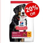 Hill's Science Plan Dry Dog Food - 20% Off!*