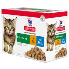 Hill's Science Plan Kitten, 12 x 85 g