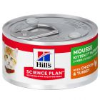 Hill's Science Plan Kitten Mousse Huhn & Truthahn
