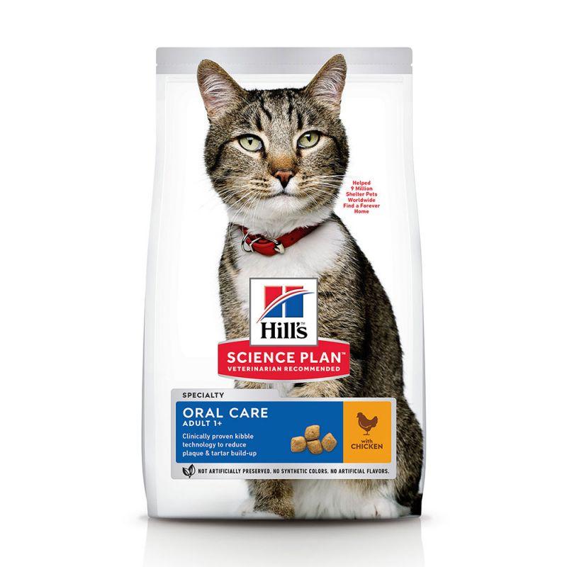 Hill's Adult Oral Care con pollo pienso para gatos