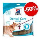 Hill's Dental Care Chews 170 g pour chien : 50 % de remise !