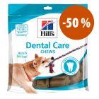 Hill's Dental Care Chews snacks para perros ¡con gran descuento!