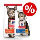 Экономупаковка Hill's Feline 2 x большие упаковки!