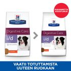 Hill´s i/d Digestive Care Low Fat Prescription Diet Canine
