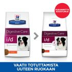 Hill's i/d Digestive Care Prescription Diet Canine - kana