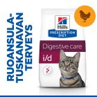 Hill's i/d Digestive Care Prescription Diet Feline - kana