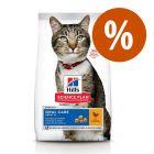 Hill's 7 / 10 kg pienso para gatos ¡a precio especial!