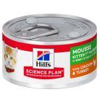 Hill's Kitten мусс для кошек
