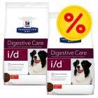 Hill's Prescription Diet Canine -säästöpakkaus: 2 x suurpakkaus