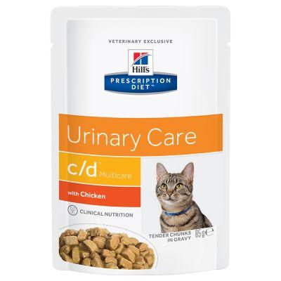 Prescription Diet Feline Metabolic Urinary Stress  1,5 kg