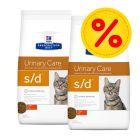 Hill's Prescription Diet Feline Multibuys