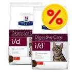 Hill's Prescription Diet Feline -säästöpakkaus