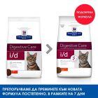 Hill's Prescription Diet i/d Digestive Care храна за котки с пиле