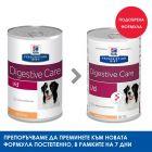 Hill's Prescription Diet i/d Digestive Care храна за кучета с пуешко