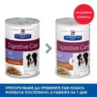 Hill's Prescription Diet i/d Digestive Care Low Fat Ragout храна за кучета с пиле