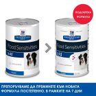Hill's Prescription Diet z/d Food Sensitivities Original храна за кучета