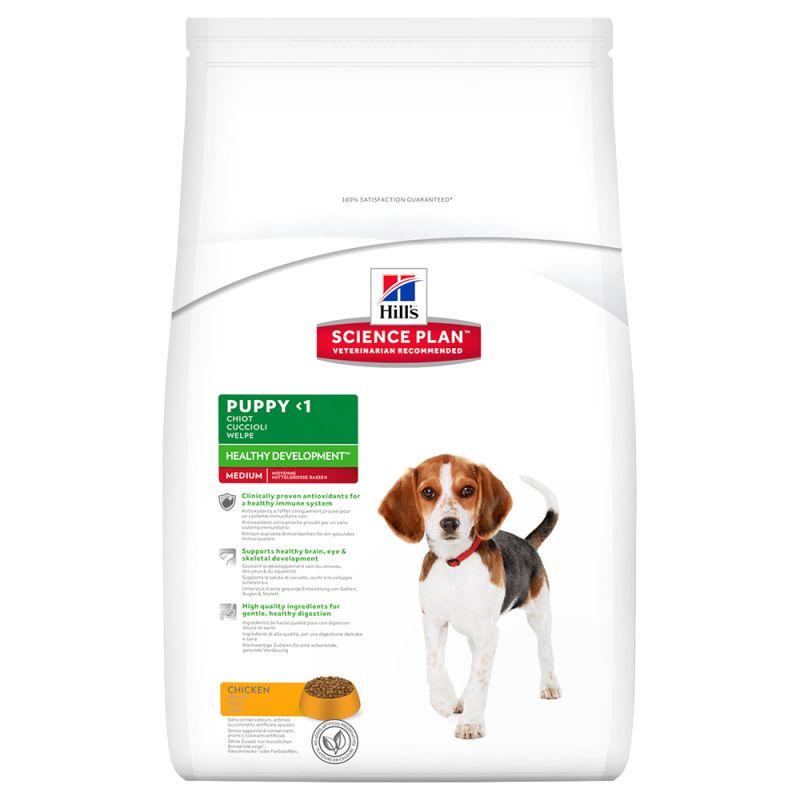 Hill's Puppy Healthy Development Medium with Chicken