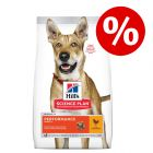 10% скидка! Hill's Science Plan сухой корм для собак