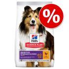 15% намаление на храна за кучета Hill's Science Plan!
