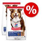 Экономупаковка Hill's Science Plan сухой корм для собак
