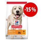 Hill's Science Plan 1,5 a 18 kg pienso para perros ¡a precio especial!