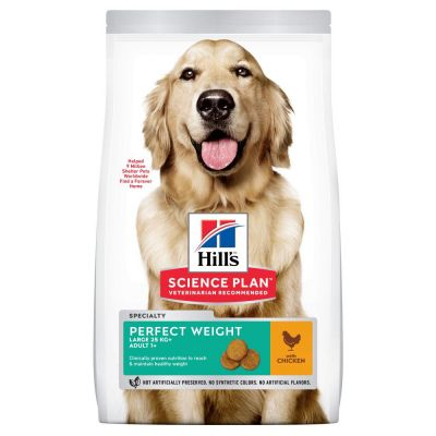 Hill's Science Plan Adult 1+ Perfect Weight Large Breed with Chicken